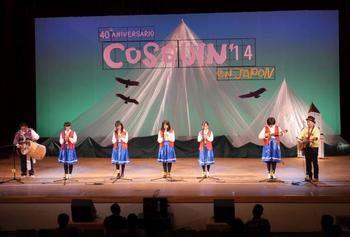 2014 コスキン舞台 w800 P1000490.jpg