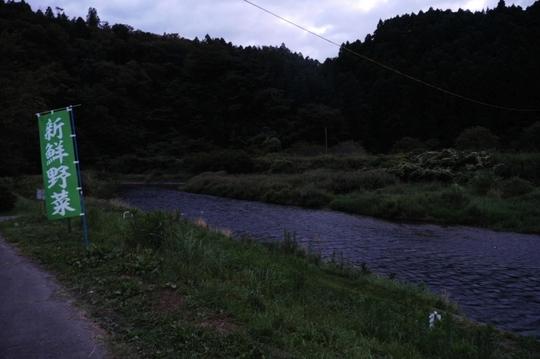 20170902181710 川原中の下 w800 P1110928.jpg