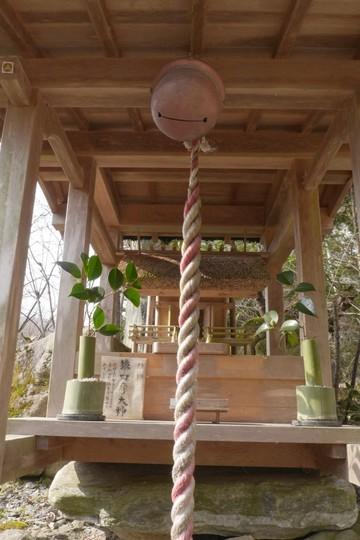 20180121133246 祭神は猿田彦さま w1024 P1180535.jpg