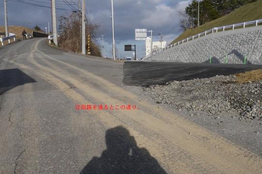 201803231602 迂回路から土汚れ w1024 P1210725.jpg