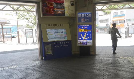 201905261233 JR横須賀駅 w1280 P1480162.jpg