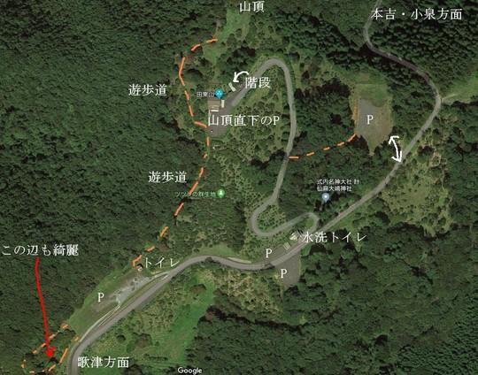 田束山グーグル.jpg